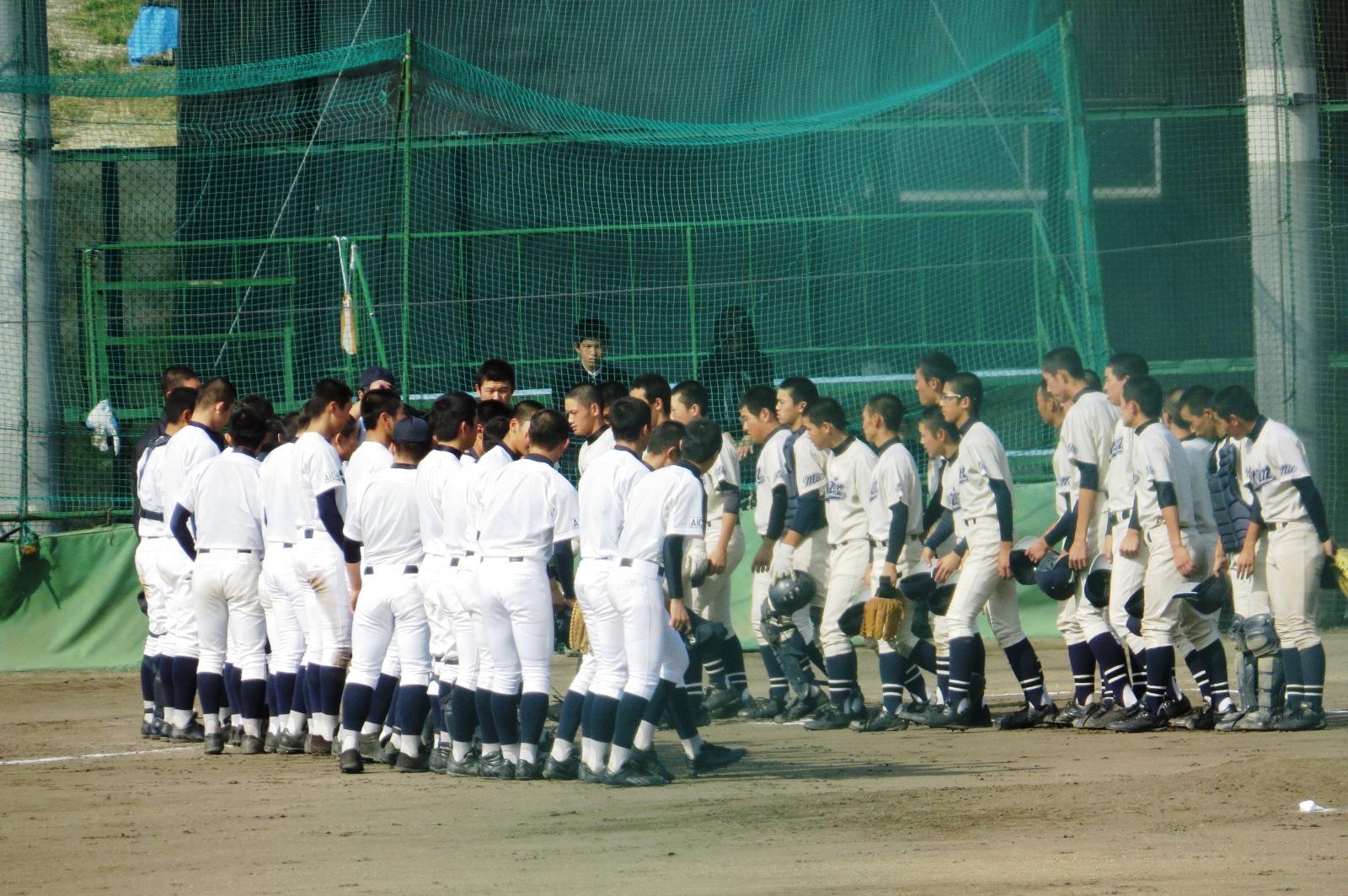 高校野球ドットコム 【愛知版】 -
